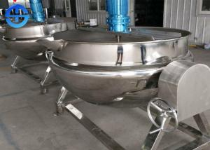 China Reliable Stainless Steel Steam Jacketed Kettle / Electric Cooking Pan on sale