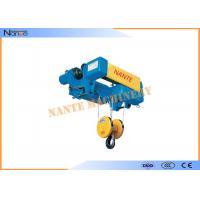 SHA-XD Electric Wire Rope Monorail Hoist Trolley I Beam Workstation Steel