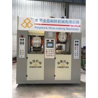 China Energy - Saving Four Stations Safety Shoe Sole Making MachineWith Servo Motor on sale