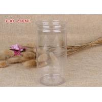 Dry Food Packaging Transparent Plastic Jars Clear Plastic Cylinder With Aluminum Pull - Ring Lid