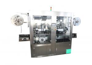 China Double Head Plastic Bottle Labeling Machine , Shrinking Packing Machine on sale