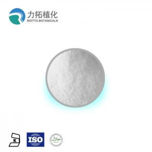 China Additives Arbutin Powder Chemical Intermediate With White Crystalline Powder on sale