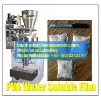 High Quality Water Soluble Film Small Bag Packing Machine China Supplier