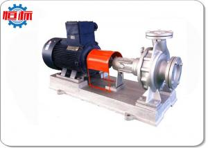 China Air Cooled Thermal Oil Transfer Pump Centrifugal Electric Motor Driven on sale