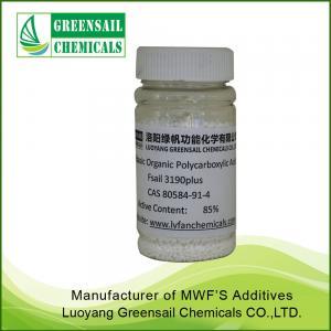 China 6,6',6''-(1,3,5-Triazine-2,4,6-triyltriimino)trihexanoic acid water based corrosion inhibitor on sale