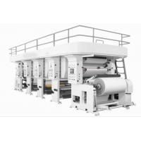 XYRA High speed flexo printing machine VS CI Central drum flexographic printing press