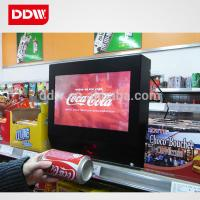 China 17 inch LCD Digital Signage player, Shop Display on sale