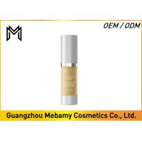 China Anti Puff Natural Eye Firming Cream Tightening Moisturizing Minimize Wrinkles on sale