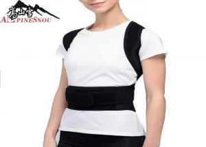 China Pain Relief Waist Trimmer Belt To Improve Bad Posture Back Posture Corrector on sale