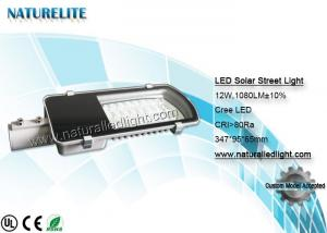 China DC 12V 12W Led Solar Street Lighting  , Cree Led Street Lights For Terminals on sale