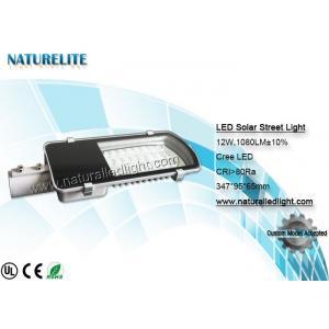 China DC 12V 12W Led Solar Street Lighting  , Cree Led Street Lights For Terminals on sale