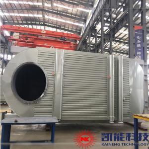 China HFO Generator Set Submerged Arc Furnace Waste Heat Boiler 6.5T on sale