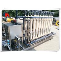 Automatic Industrial Water Treatment Systems 98% Organic Matters / Bacteria Removal