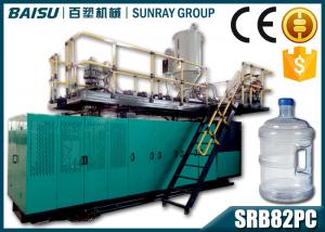 China Large 5 Gallon Mineral Water Bottle Making Machine 55 - 60BPH Capacity SRB82PC on sale