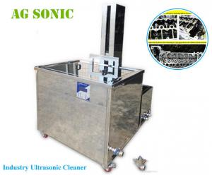 China 28KHZ Ultrasonic Engine Cleaner With Lifting System And Liquid Cycle System on sale