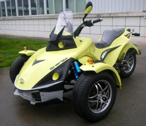 China BRP Can-am 250CC Single Cylinder Sand Three Wheel ATV In Yellow on sale