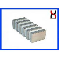 Industrial Rare Earth Magnet Block , Extremely Powerful Rectangular / Square Magnet