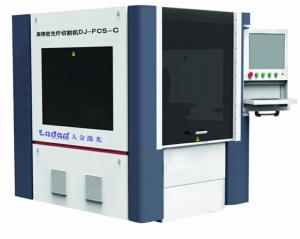 China 300 500 700W Laser Power High Precision Fiber Laser Cutting Machine For Proofing on sale