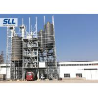 China Commercial Dry Mortar Mixer Machine , Dry Mix Mortar Production Line on sale