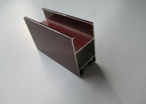 China Glass Aluminium Window Profiles on sale