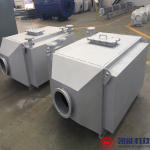 China Generator Set Waste Heat Boiler For Garment Factory Power Plant ISO on sale