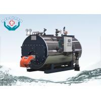 Horizontal Industrial Steam Boiler Wet Back Oil Steam Boiler With Alarm Interlock