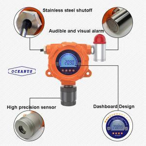 China OC-F08 Fixed Oxygen (O2) gas detector, test range customized, Audible-visual alarm,Explosion proof design on sale