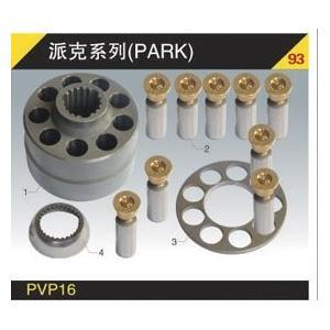 Quality Nachi Pump PV092 for sale