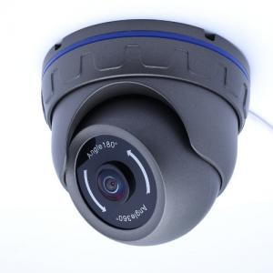 China dome CCTV camera(SC-108D) on sale