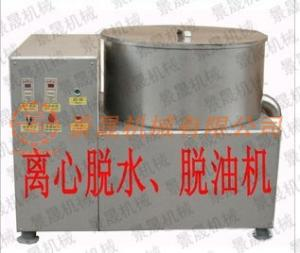 China Centrifugal dehydrator, vegetable dehydrator, food dehydrator on sale