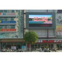 China High Resolution Full Color Outdoor Led Display , Electronic Advertising Signs on sale