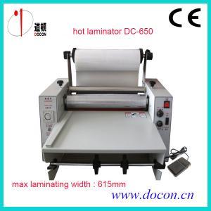 China wholesale----DC-650 hot laminator machine on sale