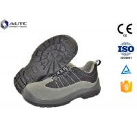 Heavy Duty Brown Industrial Safety Shoes Anti Vibration Customizable Size Color