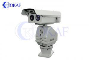 China High Speed Intelligent PTZ Camera , 1080p HD Pan Tilt Zoom Camera/ Video Camera on sale