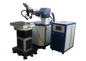 China Laser Spot Welding Machine / Laser Welding System For Fine Auto Parts on sale