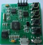 Small capacity MP3 module