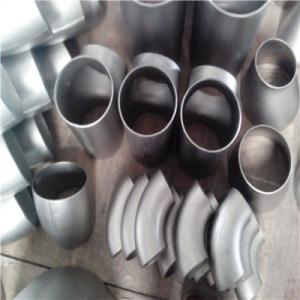 Titanium GR2/GR7/GR12 pipe fittings of elbow,tee,reducer