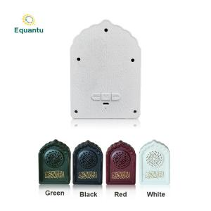 China Mini Bluetooth Digital Mp3 Portable Quran Speaker Lamp on sale