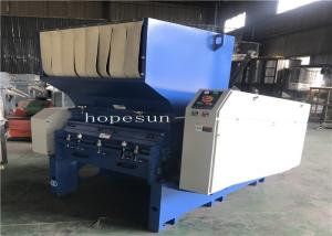 China Industrial Waste Plastic Crushing Machine 300 Kg Per Hour High Effective on sale