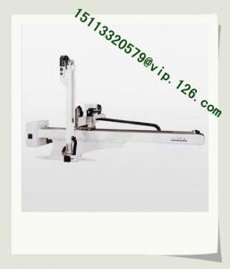 China CE Large All-servo Manipulator OEM Supplier/ Molding Machine Robot (RS-TG20W-1700) on sale
