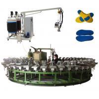 China Luzhou PU Shoe sole molding machine/PU safety shoe making machine on sale