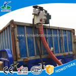Customized excellent truck mounted feedstuff worm conveyer