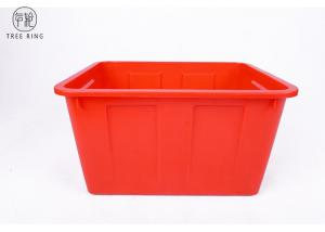 China Customized  Blue Plastic Storage Bins Outer Recycling  W70 510 * 380 * 290 Mm on sale