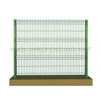 China PVC Coated Security Electro Galvanized Welded Steel Wire Mesh Garden Fence on sale