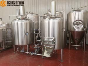 Quality Stainless Steel 500L Home Brewing Systems for sale