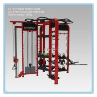gym equipment high quality fitness multi equipment Commercial Multi function Fitness Equipment / Circle Fitness / 360 T