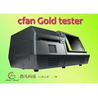China Precious Metals Analyzer Nondestructive Testing for Silver Jewellery on sale