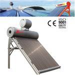 補助タンクが付いている2015年のQinghuabaoの太陽給湯装置