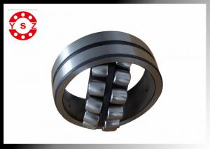 China Bearings Spherical Roller Bearing Continuous Casting Machines Bearings on sale