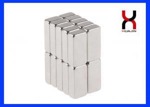 China Square Neodymium Powerful Block Magnets Block Shaped Magnet Customized Size on sale